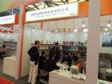 East China Fair 07