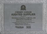 Audited supplier 2014