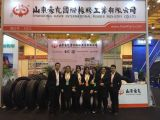 Qingdao Tyre Expo--- The 12th China International Tire & Wheel (Qingdao) Fair
