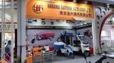 115 Guangzhou Canton Fair