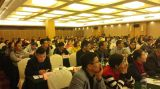 Training in Shanghai.