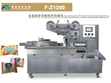 F-Z1200 Automatic pillow packing/wrapping machine