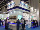 The Hong Kong Electronics Fair (2016 Autumn Edition)