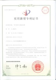Patent certificate-18