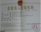 certificaties