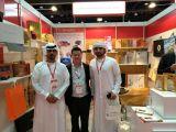 Abu Dhabi Exhibition