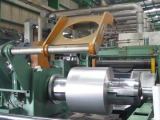 Stainless steel sheet cutting process
