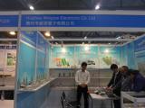 2015 spring HK electronic fair