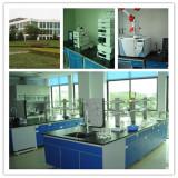 Sinochem Qingdao Laboratory