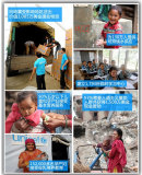 Charity in Leiiy