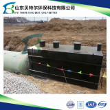 Package wastewater / sewage treatment plant