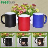 Sublimation Color Changing Magic Mug