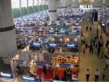 Home Appliance Fair of Air Conditioner