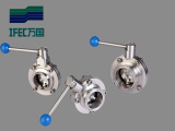 Sanitary Stainless Steel Butte