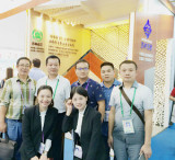 118th Autumn Canton fair