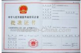 Foreign Investment Certificate