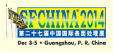 SFCHINA2014& CHINACOAT2014 (Dec 3-5, 2014 booth 12.2H08)
