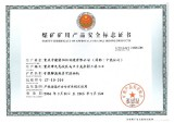China Safety certificate