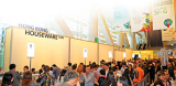 Pidegree Group invite you meet at Hong Kong Autumn Household Products Exhibition 2013
