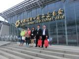 2014.02 PALM SHOW in Guangzhou