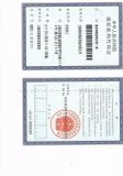 Legar Register No of Shanghai Zhanbo Internatinal Trade Co.,Ltd.