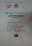 CCC Certificate 181