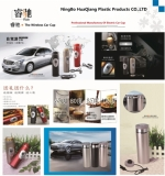 2015year new product Electric Car Cup to heat water 100 degree