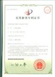 JX Patent