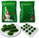 MSV Botanical Slimming Soft Gel