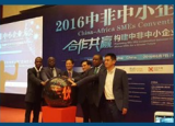 China and middle Africa company cooperate meeting