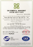 ISO 14001Certification