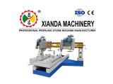 HKB-41500 Four-blade Edge Cutting Machine For Column Slab