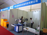 The 14th Chang An International machinery hardware mold exhibition