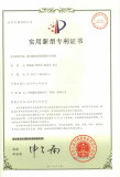 National Patent