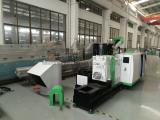 Workshop - Plastic Recycling Machine