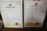 Our new products letters patent