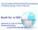 EXPOCIHAC2016