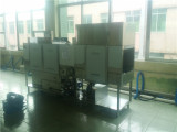 ECOLCO Commercial dishwasher Factory