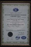 CB/TI9001-2008 idt ISO9001:2008 Certificate