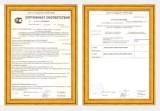 Certificate for tractors