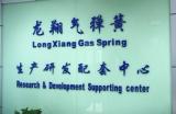 longxiang