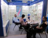 Company Show Image 1