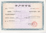 license for opening accounts
