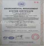 ISO14001:2004 Certificate