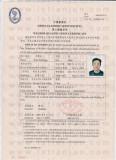 CCS-welding certificate