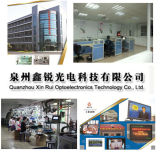 Fujian Quanzhou Xinrui Optoelectronics Co., Ltd.