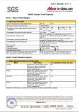 SGS Certificate(5-12)