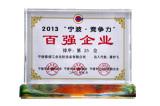 Hundred Enterprises Certificate