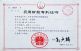 Certification For New Products 1