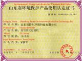 Enviromental Usage certificate for Vacuum Belt Filter